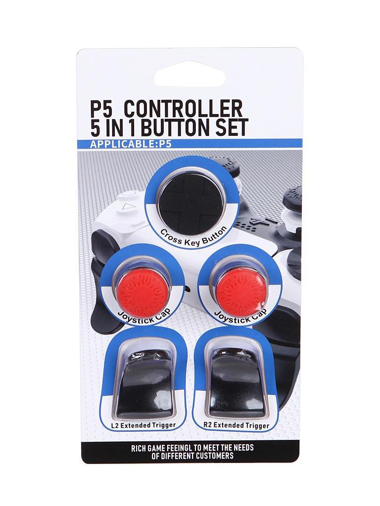 Набор накладок Red Line 5в1 для геймпада PS5 УТ000024644