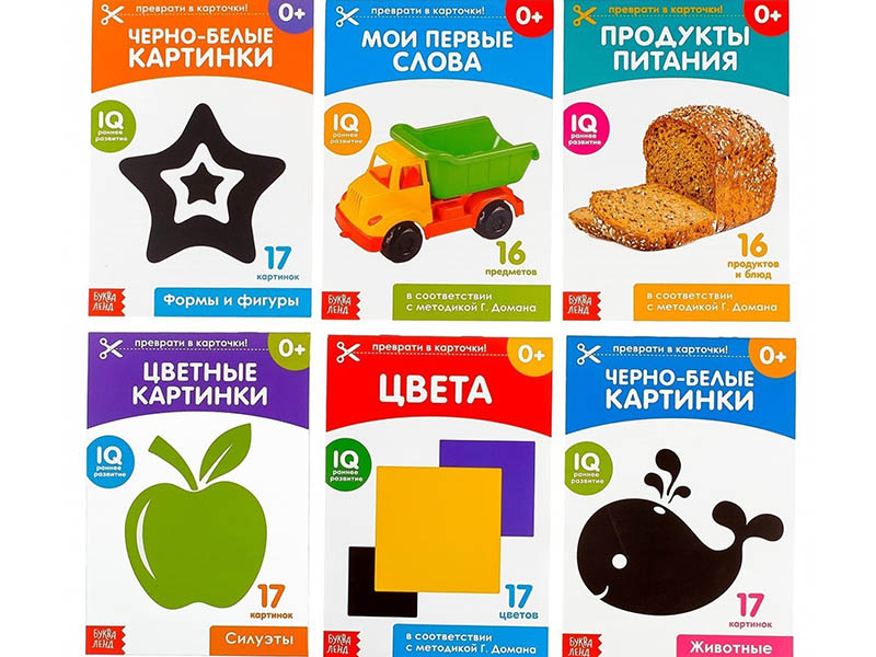 Пособие Буква-ленд Набор книг Карточки Домана для раннего развития 6шт 3445444