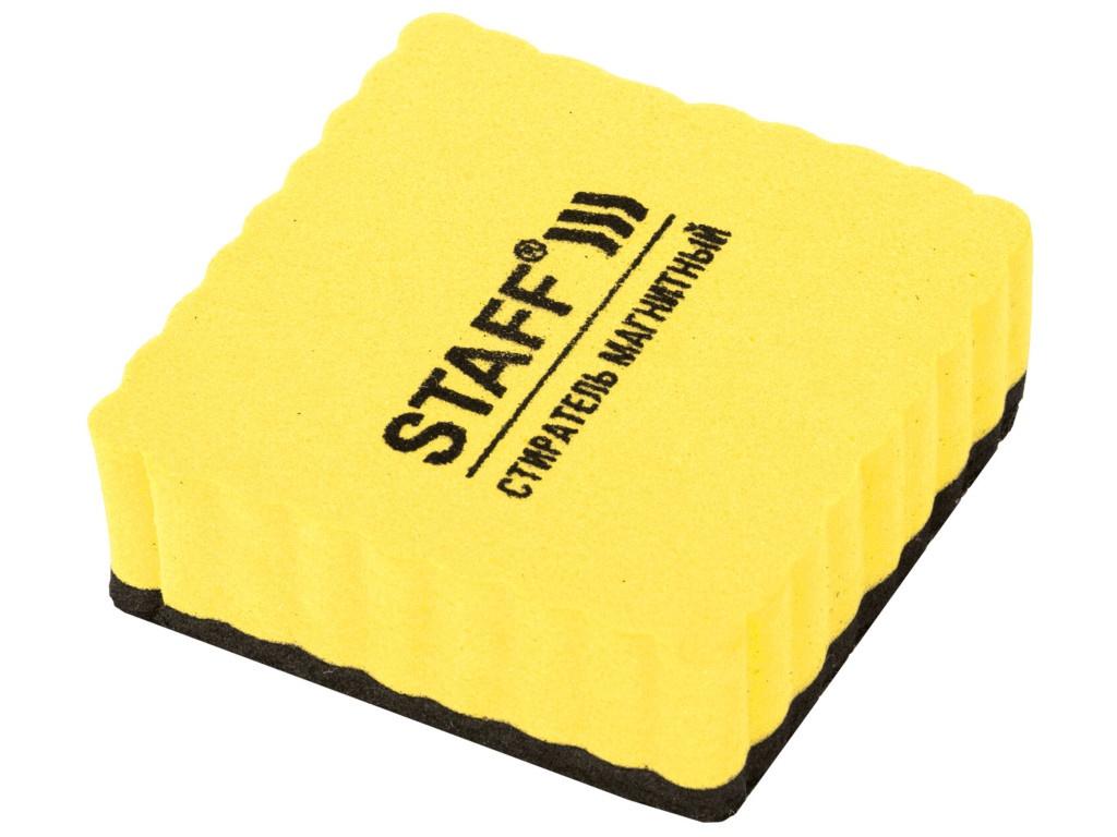 Стиратели магнитные для магнитно-маркерной доски Staff Basic 50х50mm 10шт 237505
