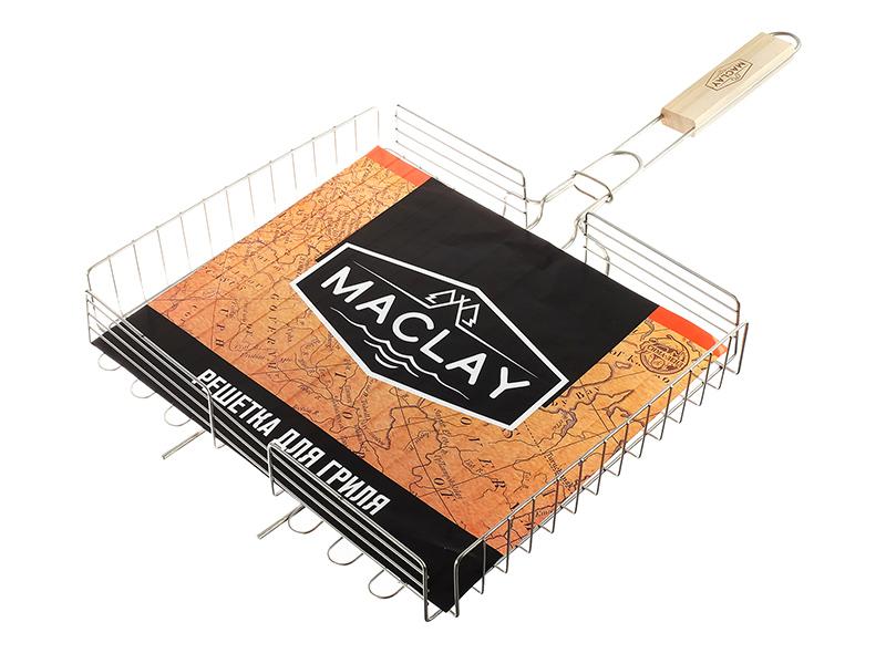Maclay 4873513