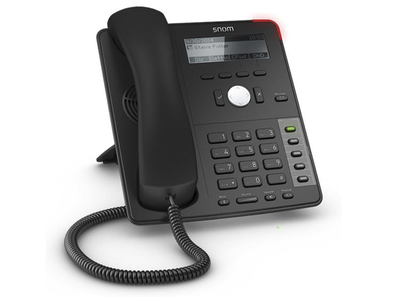 VoIP оборудование Snom D712 Black