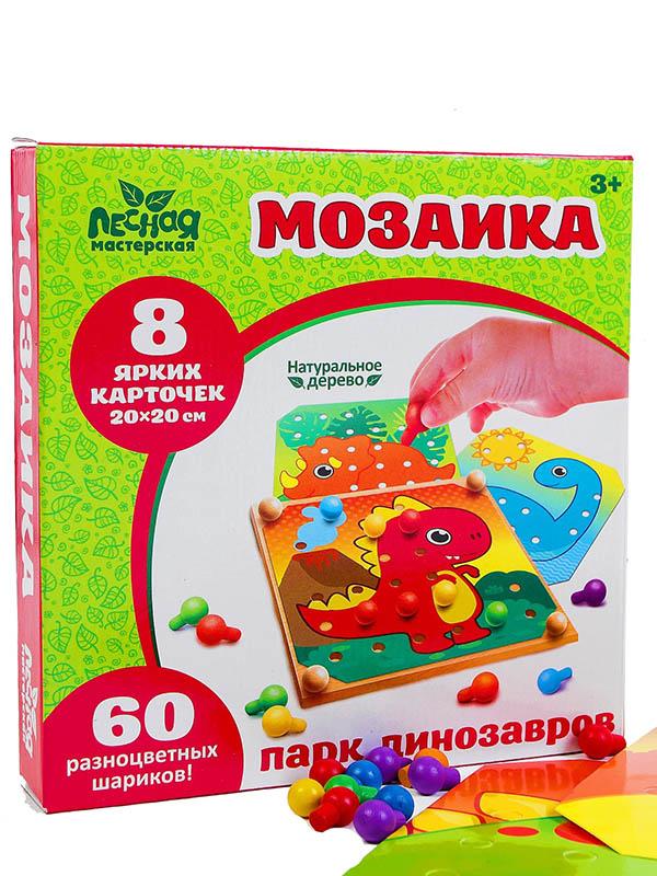Настольная игра Лесная мастерская Мозаика с шаблонами Парк динозавров 3678452
