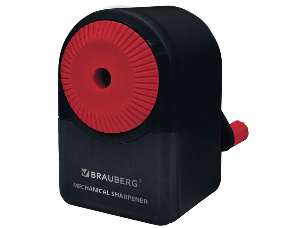 Точилка Brauberg Ultra 228626