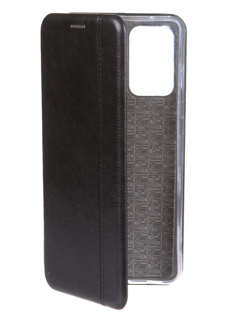 Чехол Activ для Samsung SM-A725 Galaxy A72 BC002 Black 126523