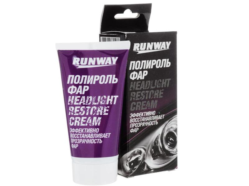 Полироль фар Runway 50ml RW0501