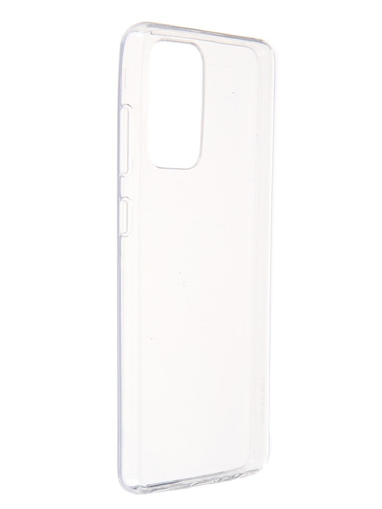 Чехол Zibelino для Samsung A52 Ultra Thin Case Transparent ZUTC-SAM-A52-WHT