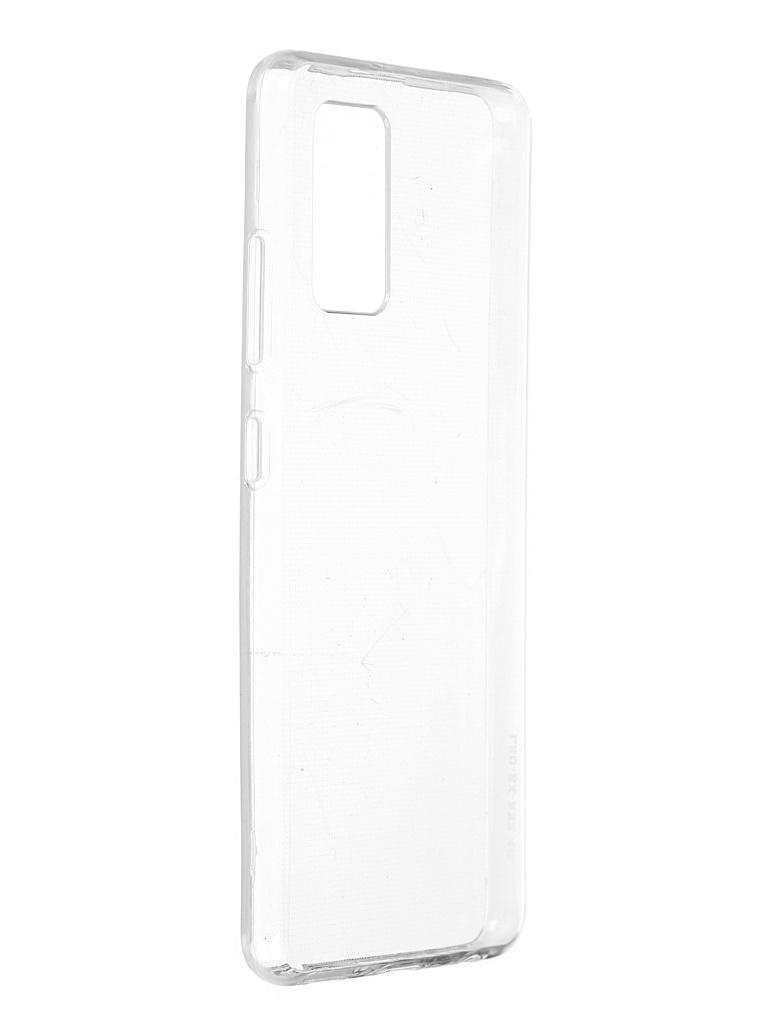 Чехол Svekla для Samsung A32 Transparent White SV-SGA32-WH