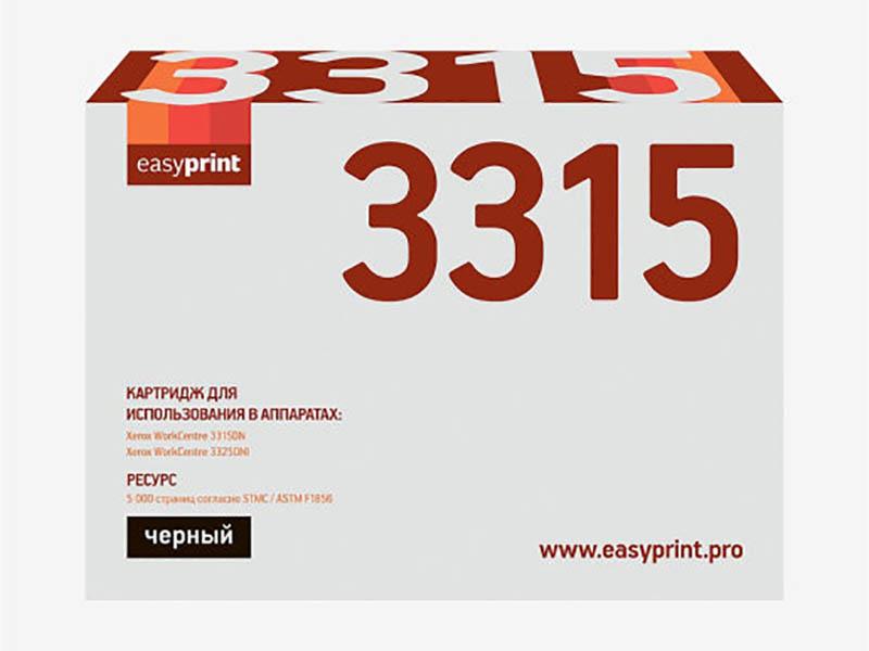 Картридж EasyPrint LX-3325 для Xerox WorkCentre 3325DNI
