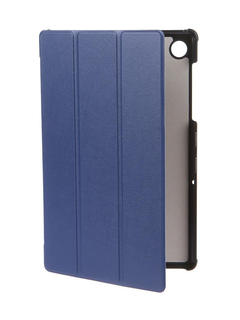 Чехол Palmexx для Lenovo M10 Plus 10.3 Smartbook Blue PX/SMB-LEN-M10P-BLU