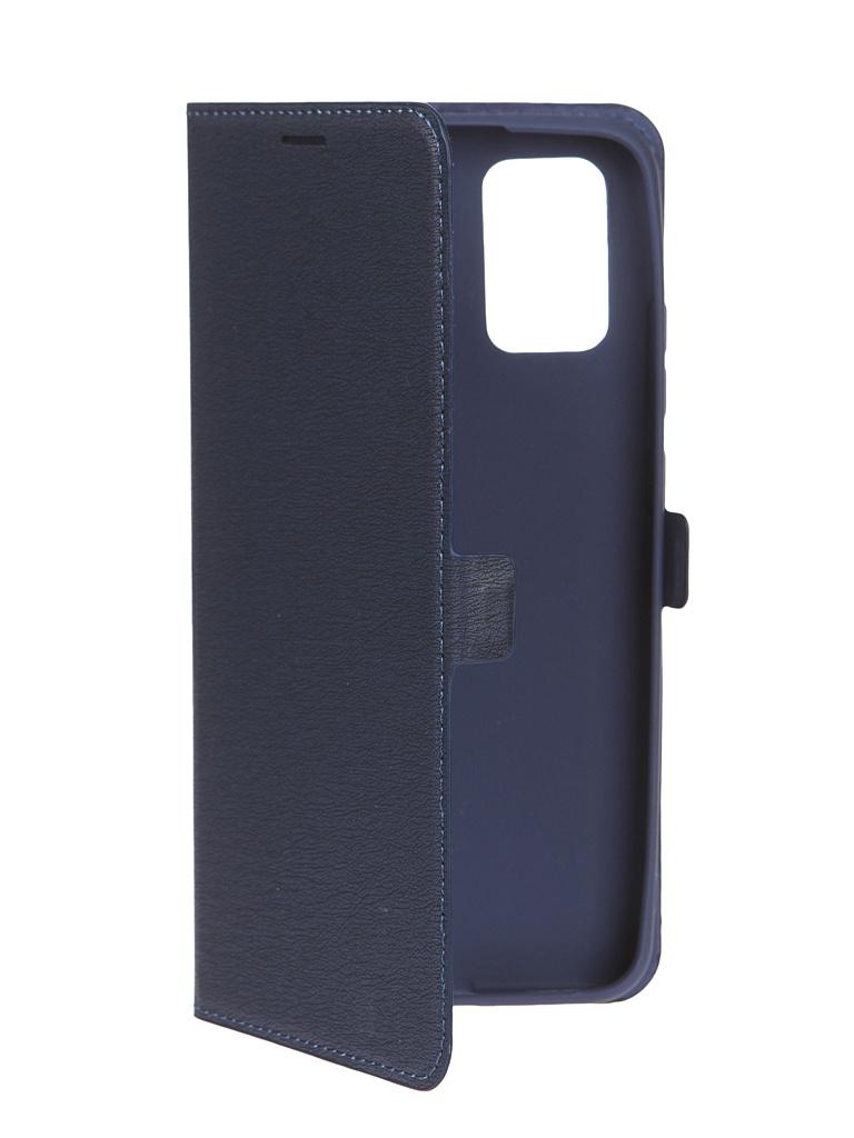 Фото - Чехол BoraSCO для Samsung Galaxy A02s Blue защитное стекло borasco 0 26 mm для samsung galaxy a02s a12