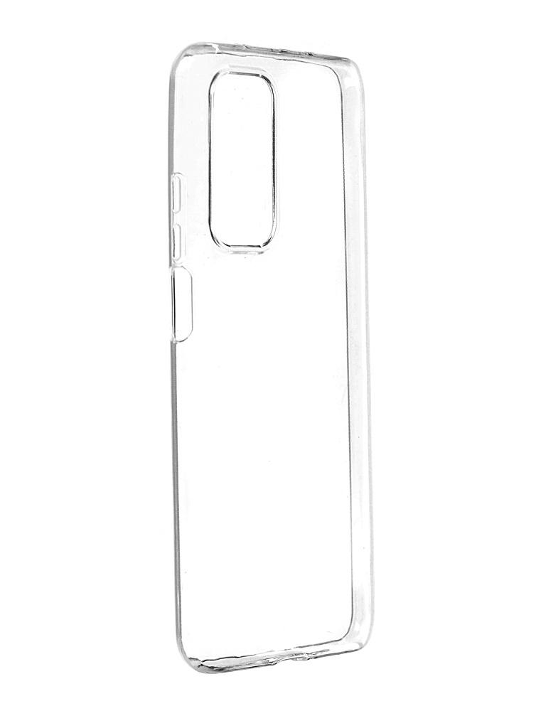 Чехол Activ для Xiaomi Mi 10T / Pro Ultra Slim Transparent 125468