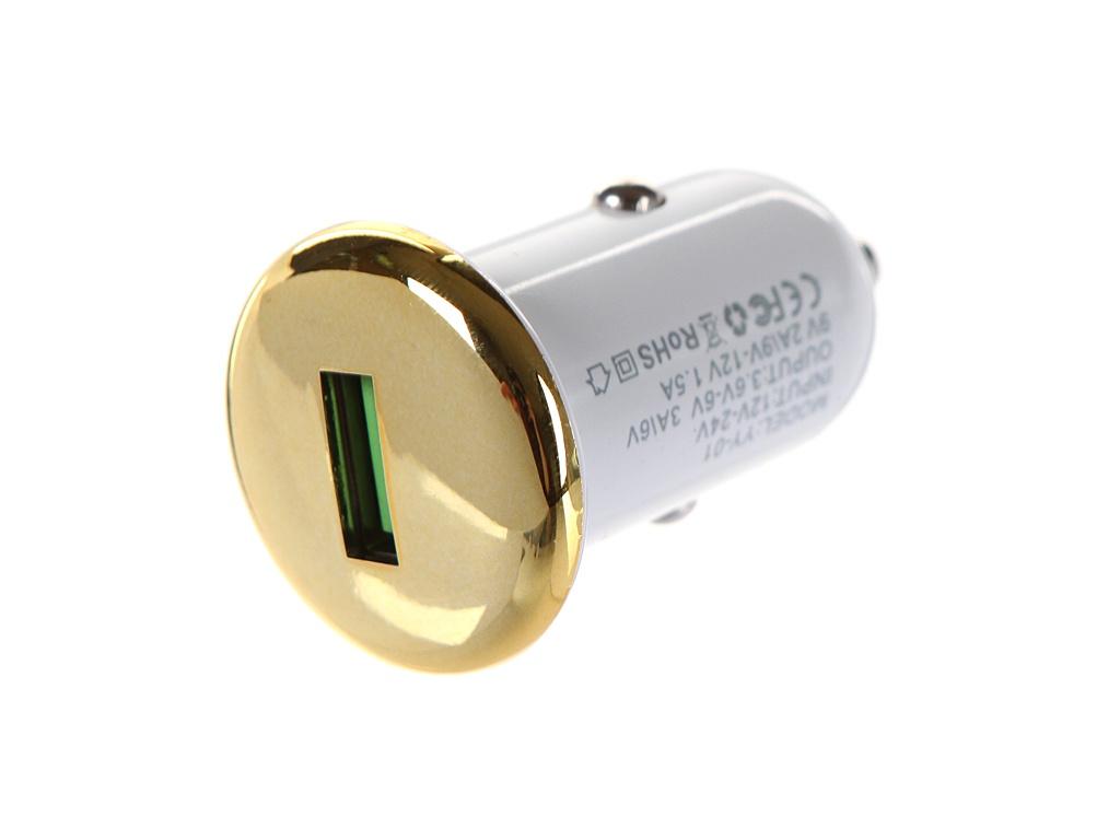 Зарядное устройство Media Gadget CPS-130UC USB Quick Charge 3.0 Gold MGCPS130UCGD