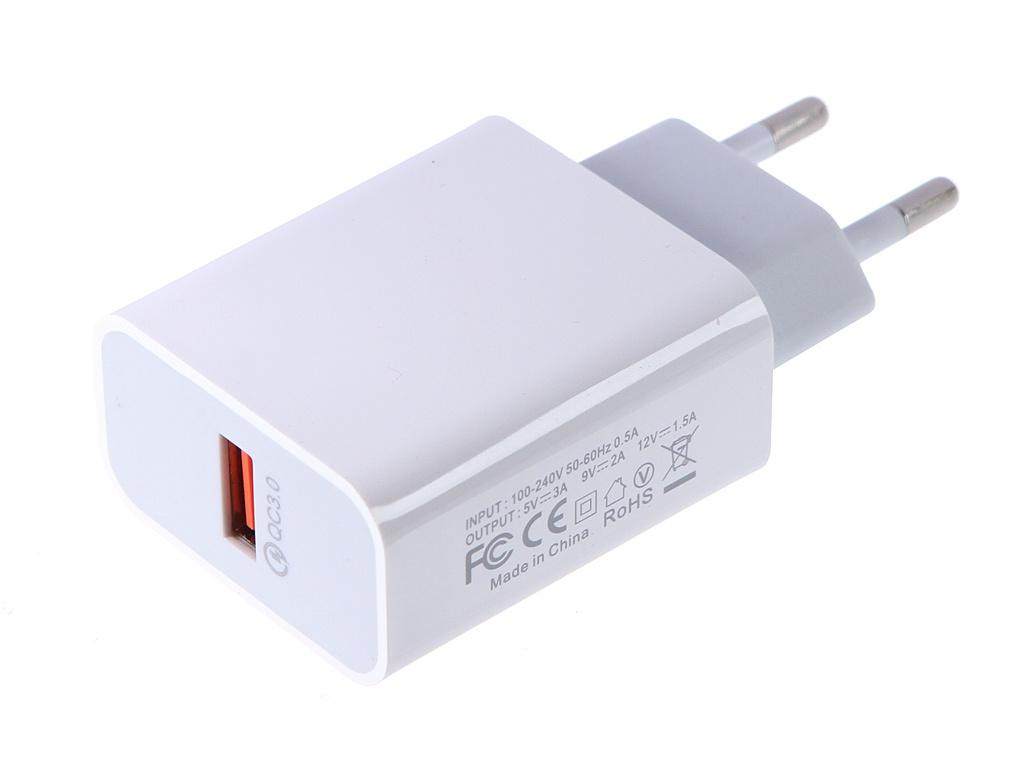 Фото - Зарядное устройство Media Gadget HPS-QCX USB 3.1A Quick Charge 3.0 White MGHPSQCXWT зарядное устройство media gadget hps 110uc usb type c power delivery white mghps110ucwt
