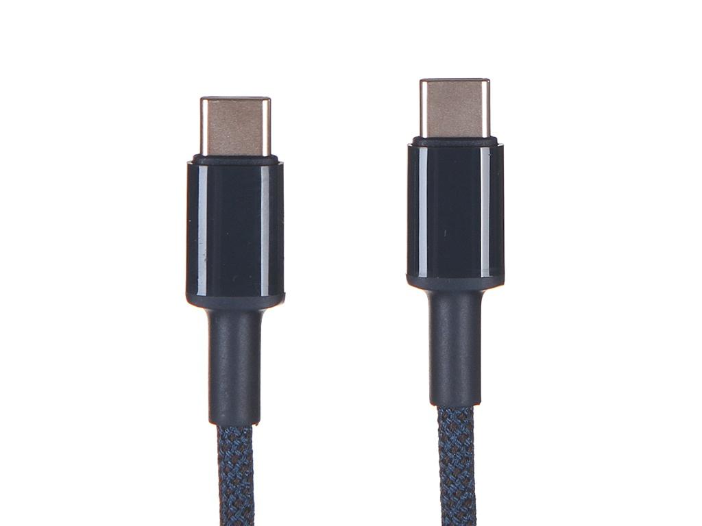 Фото - Аксессуар Baseus High Density Braided USB Type-C - USB Type-C 100W 1m Blue CATGD-03 аксессуар baseus tungsten gold usb type c usb type c 1m black catwj 01