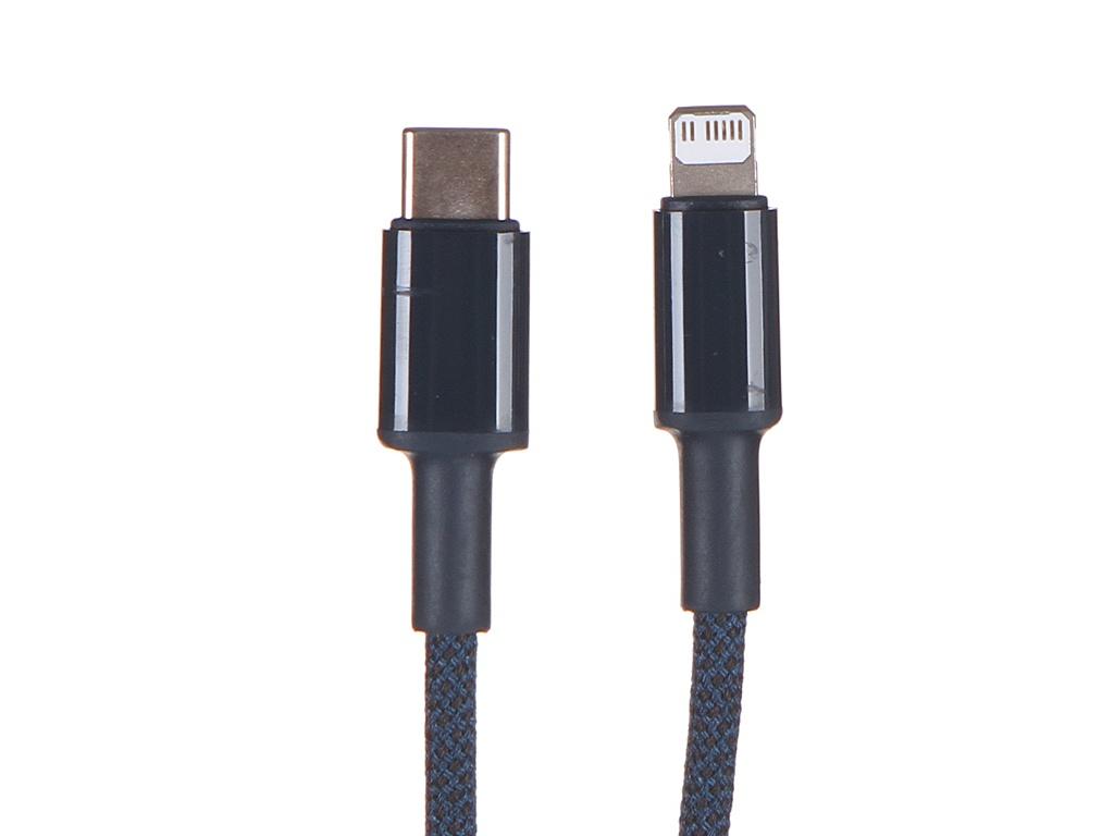 Фото - Аксессуар Baseus High Density Braided USB Type-C - Lightning 20W 2m Blue CATLGD-A03 аксессуар baseus tungsten gold lightning usb type c 2m black catlwj a01