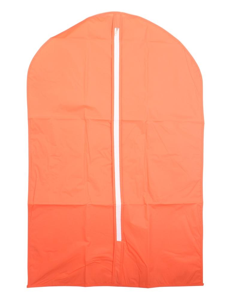 Чехол для одежды RemiLing 60х92cm Peach 63969