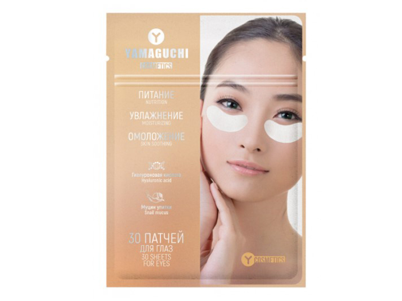 Патчи для глаз Yamaguchi Hyaluron and Gold Snail Moisture Eye Patch 30шт 2824