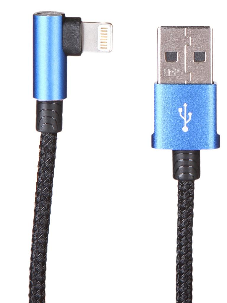 Фото - Аксессуар Baseus MVP Elbow Type Cable USB - Lightning 1.5A 2m Blue CALMVP-A03 аксессуар baseus tungsten gold lightning usb type c 2m black catlwj a01