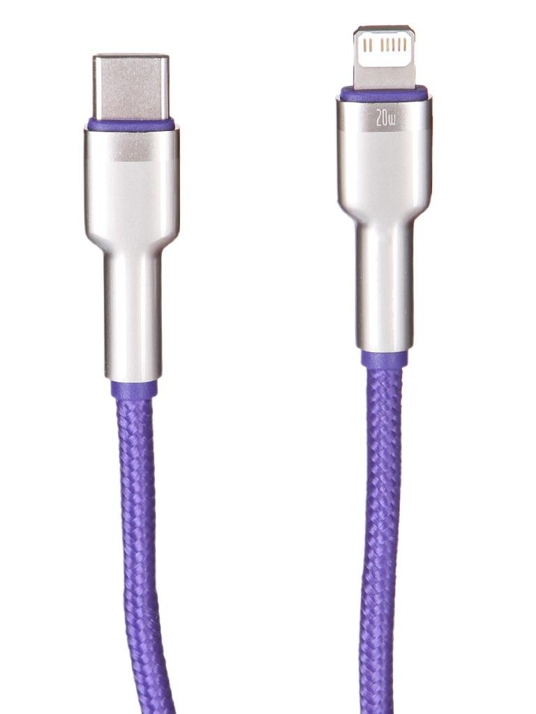 Аксессуар Baseus Cafule Series Metal Data Cable Type-C - Lightning PD 20W 1m Purple CATLJK-A05