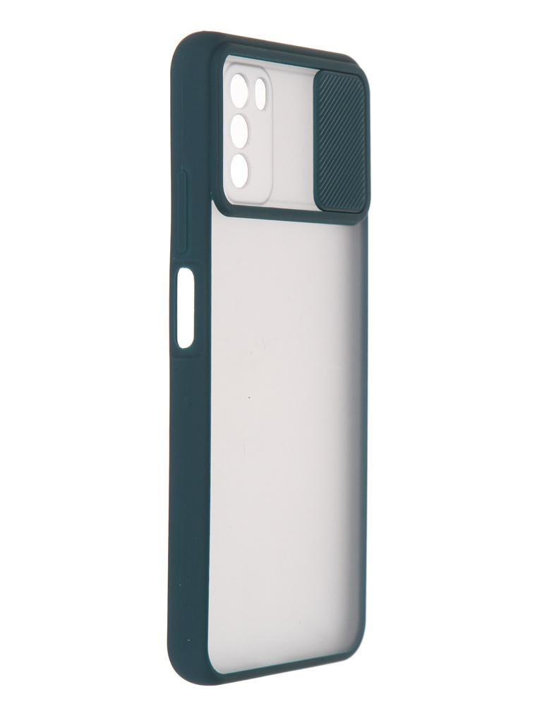 Чехол LuxCase для Poco M3 TPU+PC 2mm Dark Green 63195