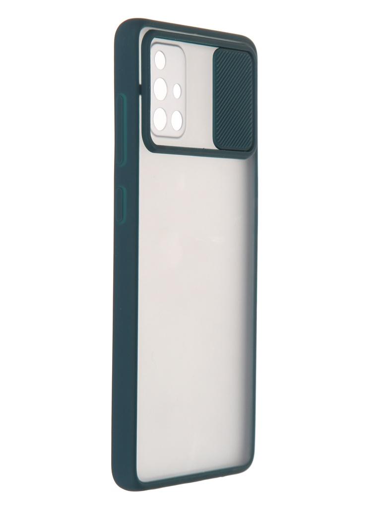 Чехол LuxCase для Samsung Galaxy A71 TPU+PC 2mm Dark Green 63182