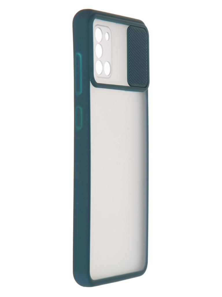 Чехол LuxCase для Samsung Galaxy A31 TPU+PC 2mm Dark Green 63179