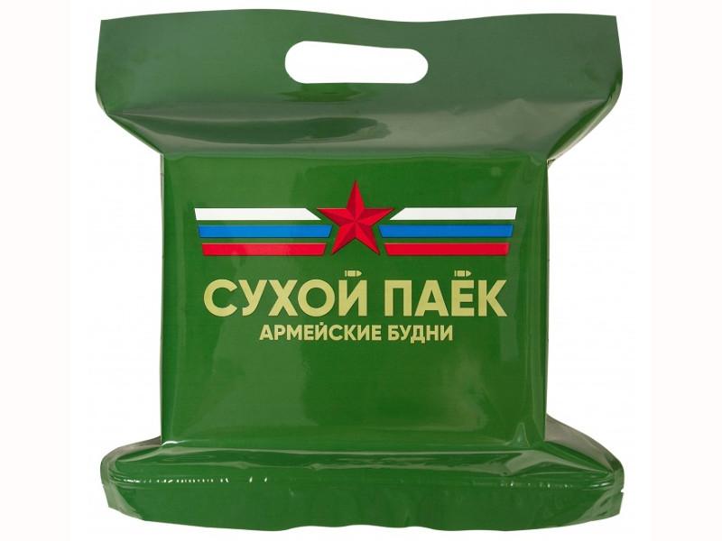 Сухой паек Армейские будни Обед №2 на 1 приём пищи ОПРП