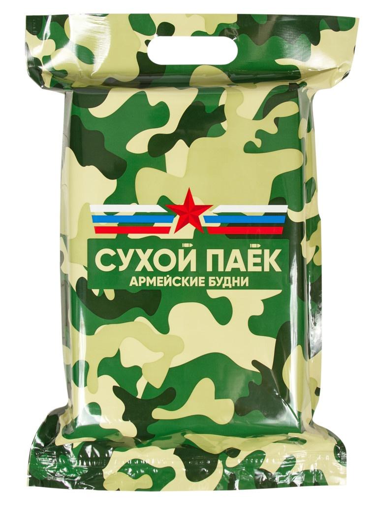 Сухой паек Армейские будни МВД Повседневный ИРП