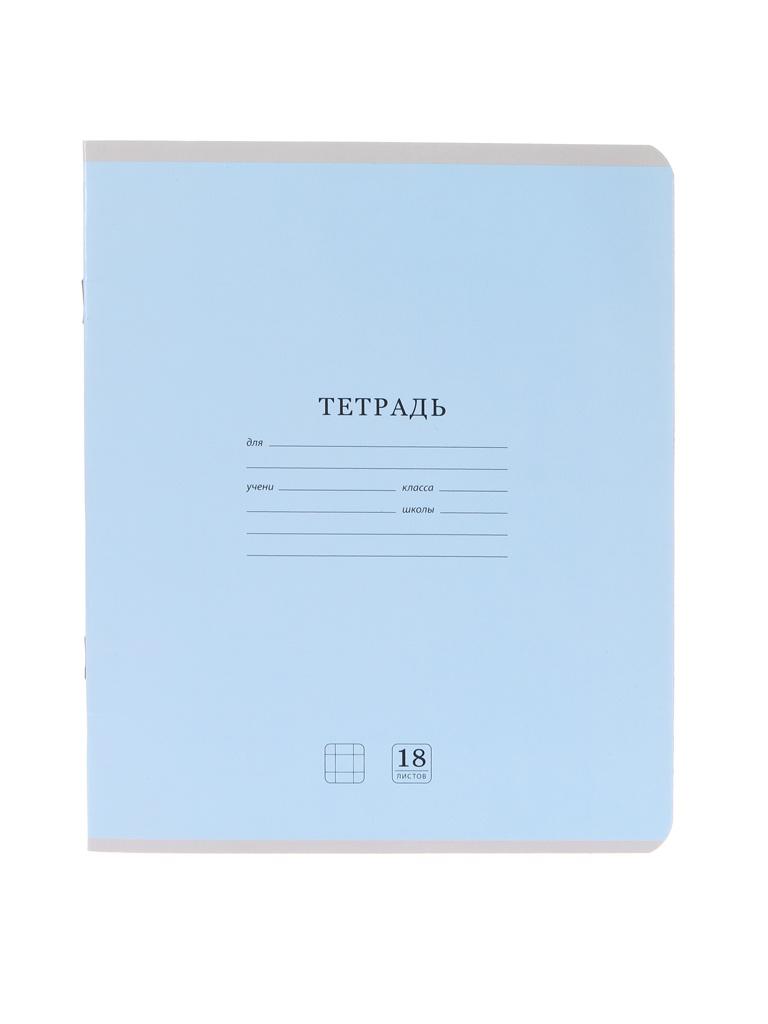 Тетрадь Brauberg Классика 18 листов 105695
