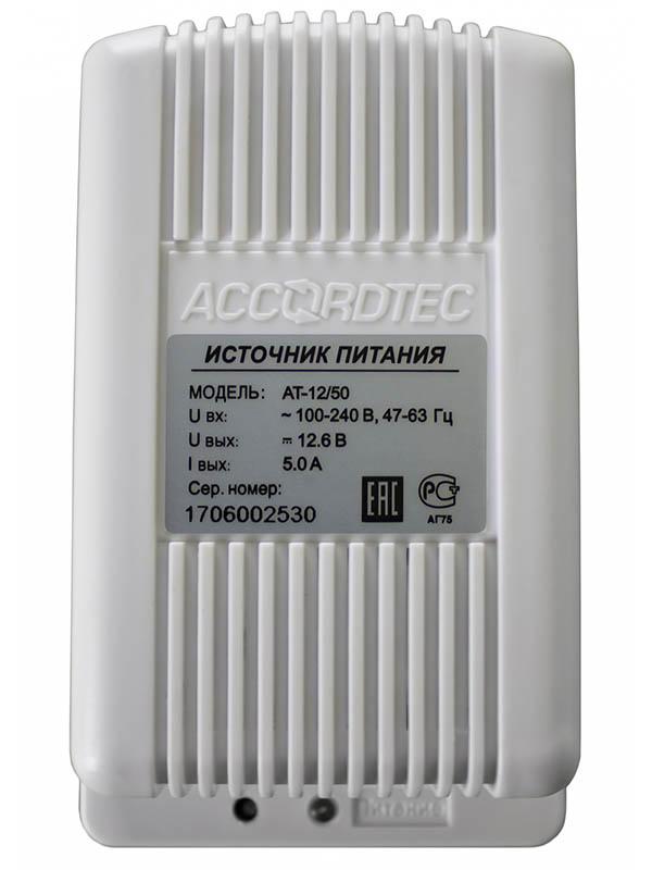 Источник питания AccordTec AT-12/50 White case