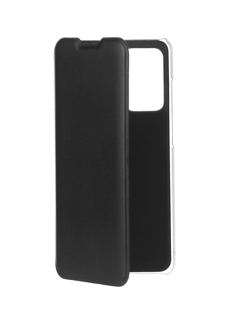 Чехол Red Line для Samsung Galaxy A52 Book Cover Black УТ000023943