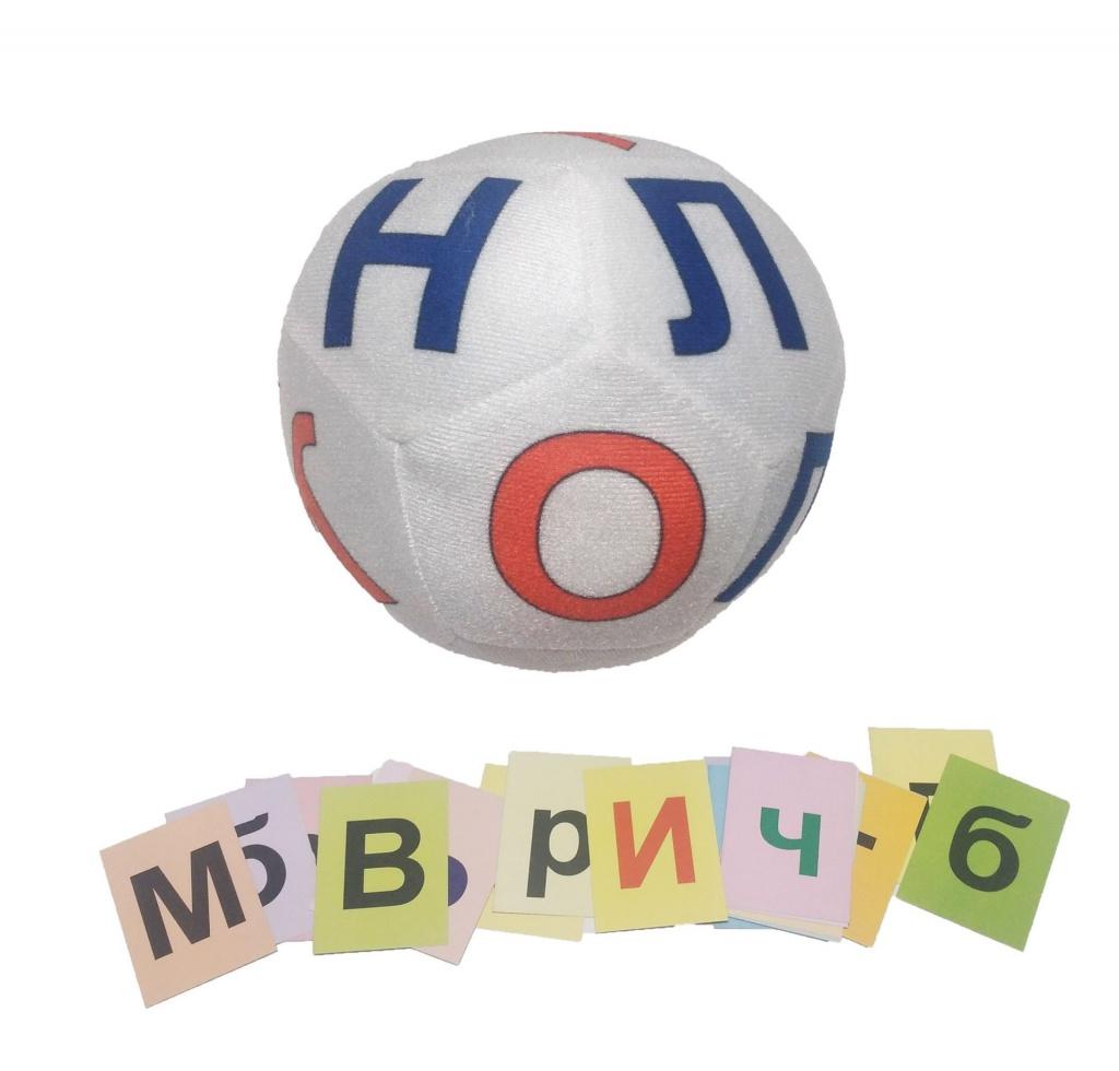 Пособие Учитель Учим буквы, играя! Алфавитный мяч ИТМ-140
