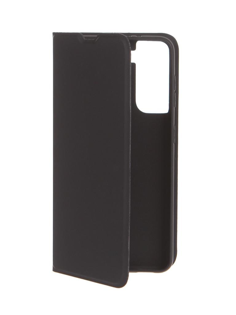 Чехол Red Line для Samsung Galaxy S21 Unit New Black УТ000023615