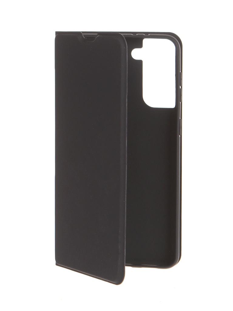 Чехол Red Line для Samsung Galaxy S21+ Unit New Black УТ000023616
