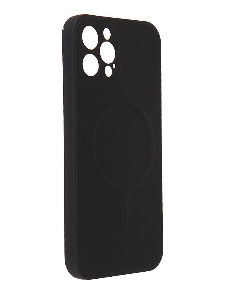 Чехол DF для APPLE iPhone 12 Pro с микрофиброй Silicone Black iMagnetcase-03 чехол df для iphone 12 12 pro с микрофиброй silicone red ioriginal 05