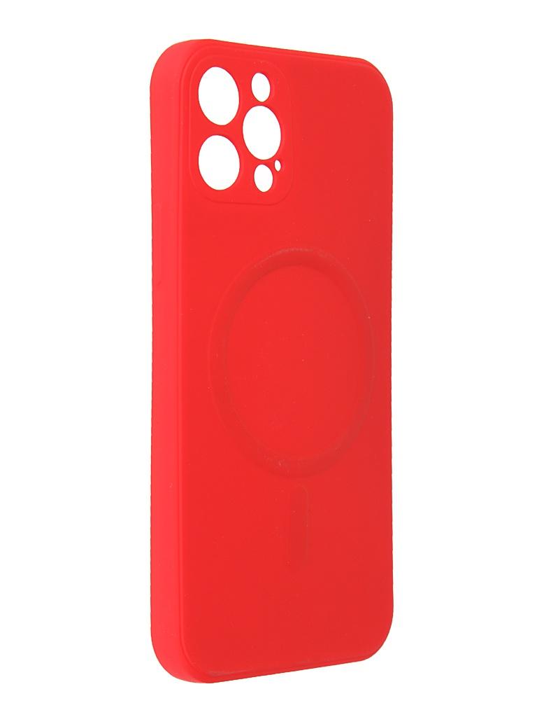 Чехол DF для APPLE iPhone 12 Pro с микрофиброй Silicone Red iMagnetcase-03 чехол df для iphone 12 12 pro с микрофиброй silicone red ioriginal 05