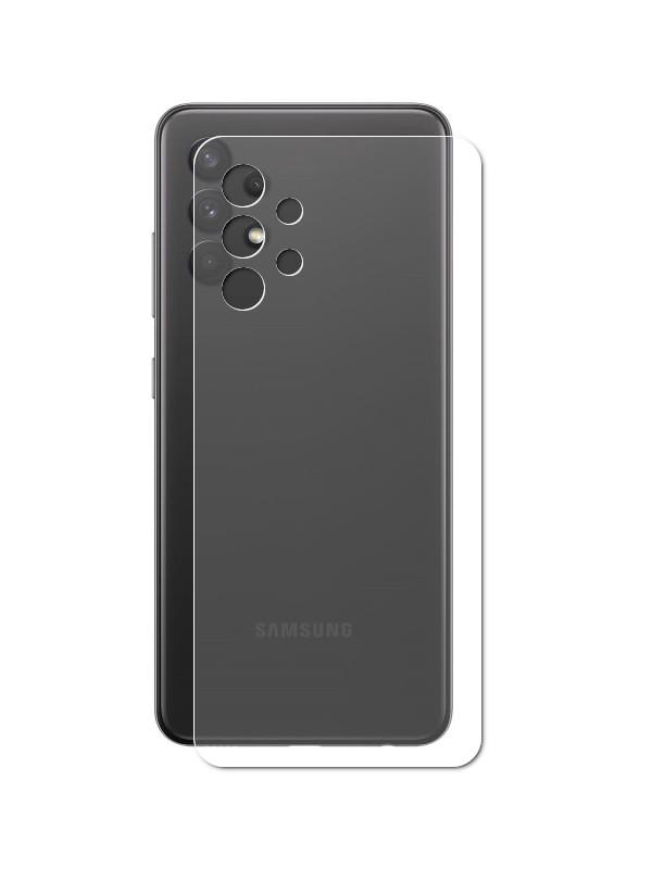 Гидрогелевая пленка LuxCase для Samsung Galaxy A32 0.14mm Back Transparent 86026