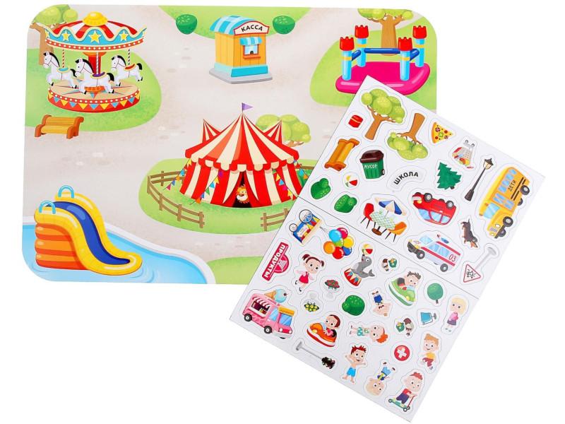 Настольная игра Десятое Королевство Во дворе и в парке (европодвес) 04021
