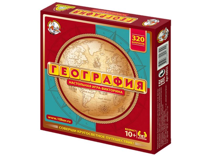 Настольная игра Десятое Королевство Викторина География 02833
