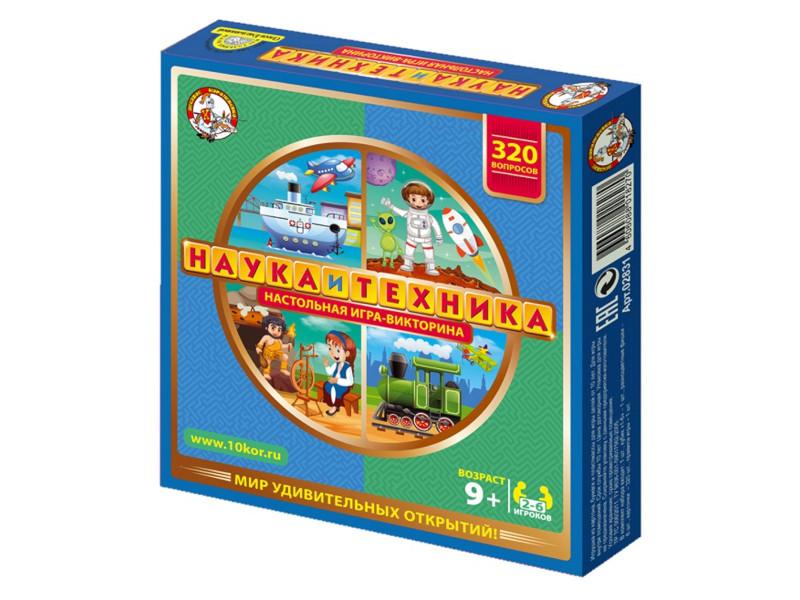 Настольная игра Десятое Королевство Викторина Наука и техника 02832