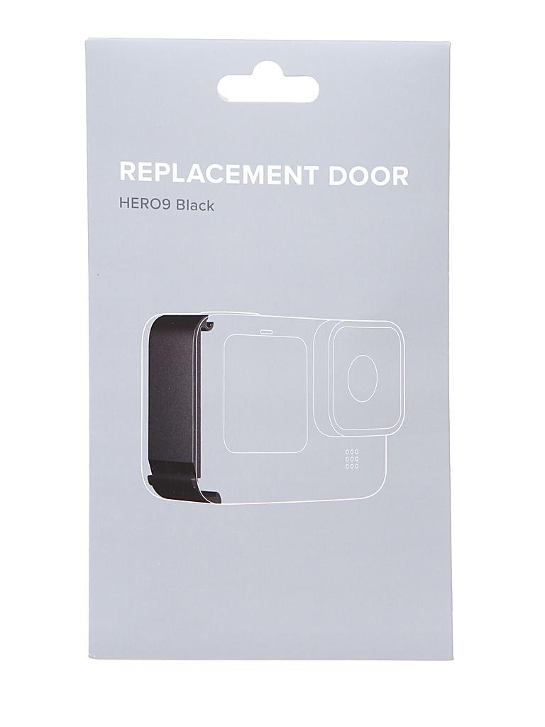 Крышка GoPro Replacement Door для Hero 9 ADIOD-001