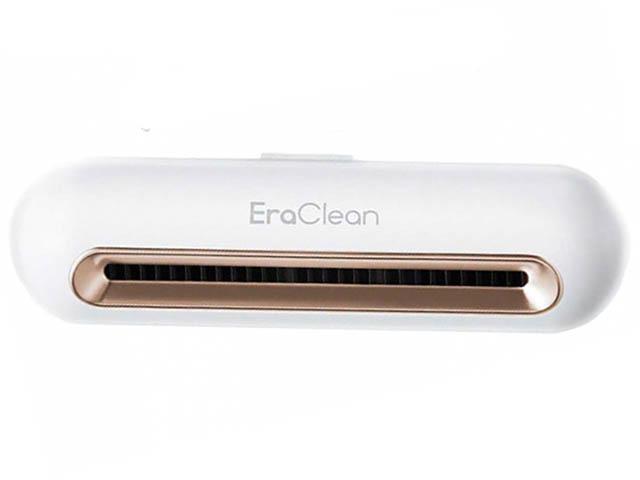 Xiaomi EraClean Refrigerator Deodorizing Sterilizer CW-B01