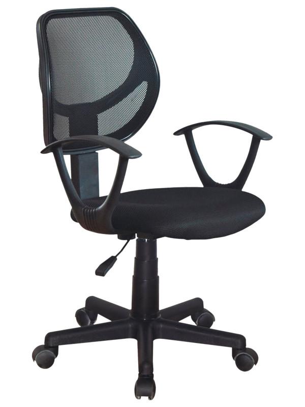 Компьютерное кресло Brabix Flip MG-305 Black 531952