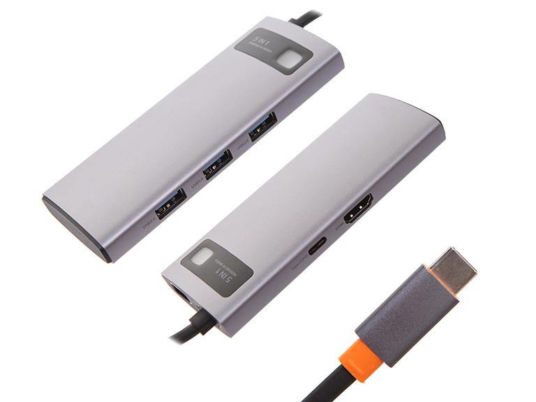 Хаб USB Baseus Metal Gleam Series 5-in-1 Multifunctional Type-C HUB Docking Station Grey CAHUB-CX0G
