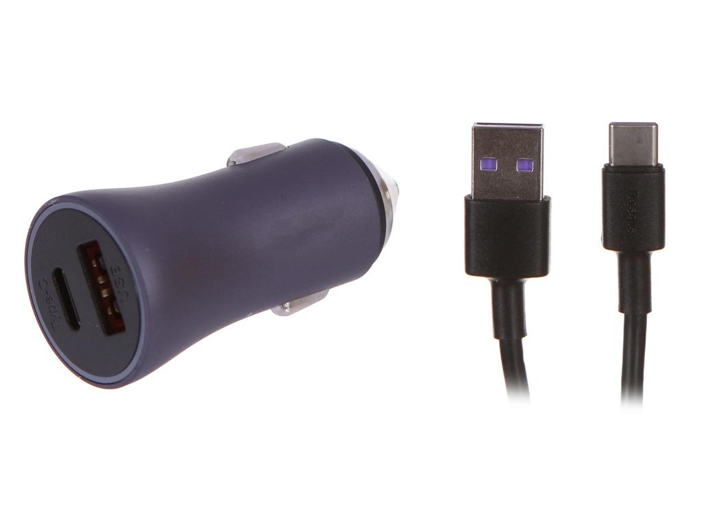 Фото - Зарядное устройство Baseus Golden Contactor Pro Dual Quick Charger Car Charger U+C 40W + кабель USB - Type-C TZCCJD-0G автомобильная зарядка baseus digital display dual usb 4 8a 24w car charger vcbxa ccbx 0g ccbx 0s
