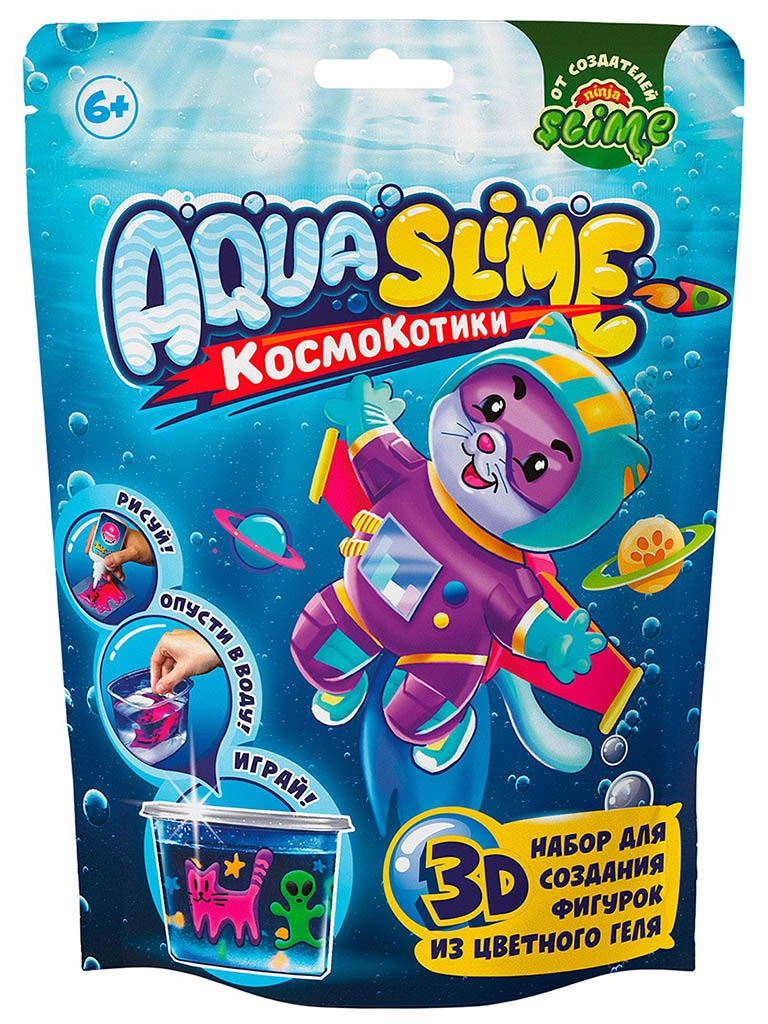 Слайм Slime Aqua Набор для изготовления фигурок из цветного геля AQ003