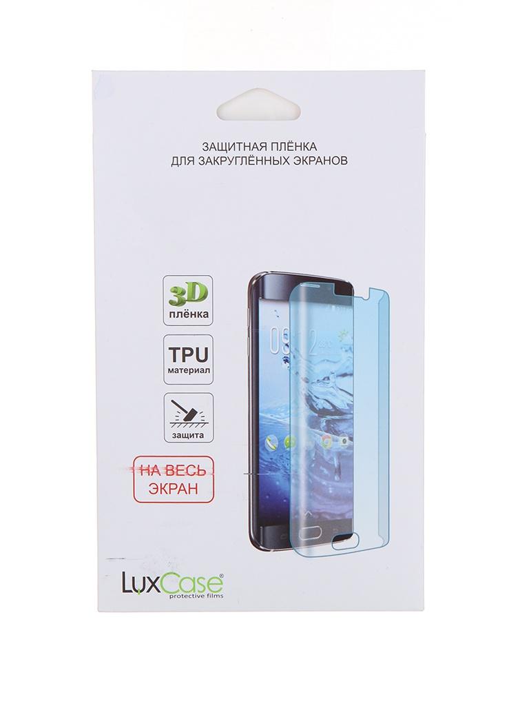 Гидрогелевая пленка LuxCase для APPLE AirPods 2 Wireless Charger Transperent 86435