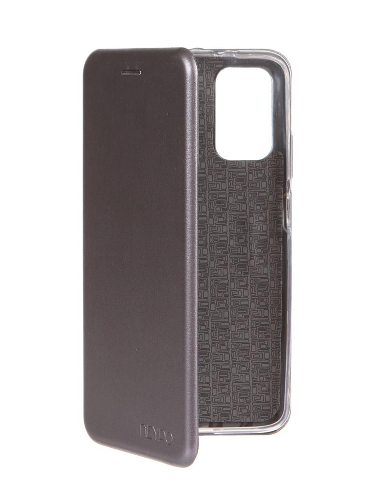 Чехол Neypo для Xiaomi Redmi 9T Premium Silver NSB21584