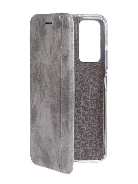 Чехол Neypo для Honor 10x Lite Premium Line Gray NW21115 чехол neypo для honor 10x lite wallet brown nw21257
