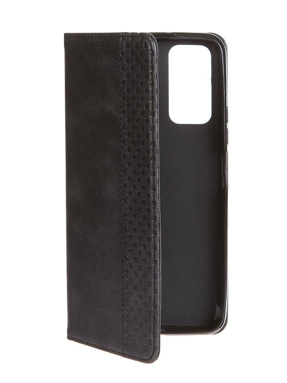 Чехол Neypo для Honor 10x Lite Wallet Black NW21254